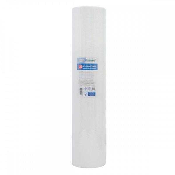 Картридж для очистки воды ПП-10 М — 20 ББ